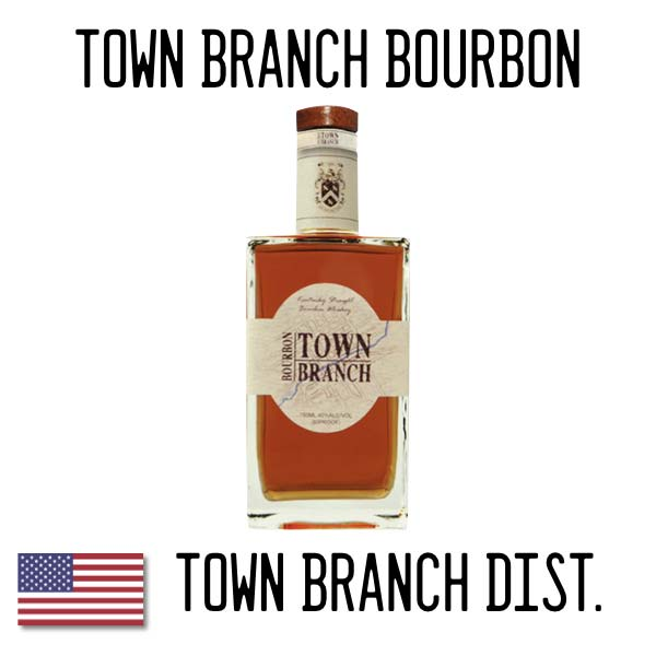town-branch-bourbon